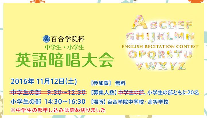 index20150905_en-03
