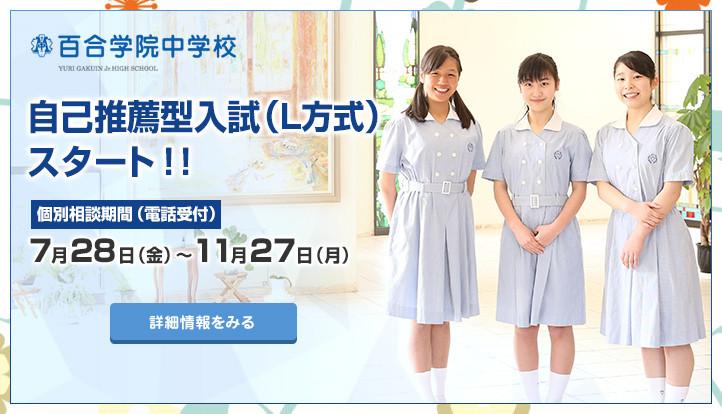 bnr_nyushi01-722x414