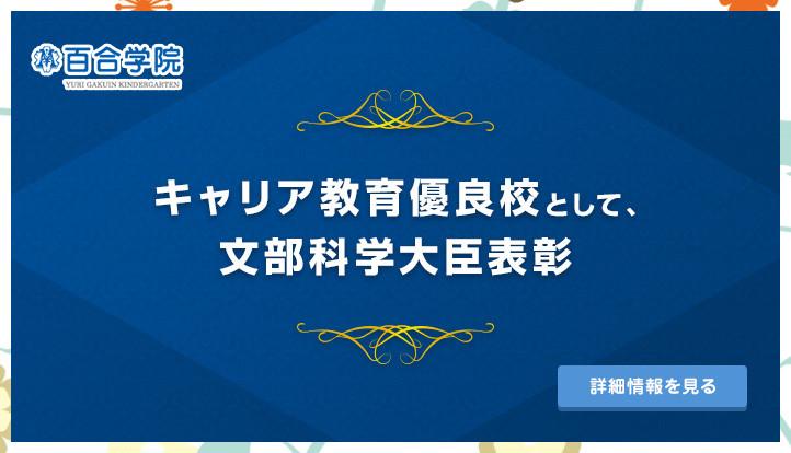 bnr_キャリア_高校バナー_02
